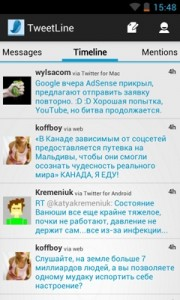TweetLine for android